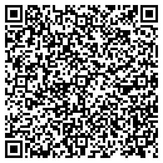 QR-код с контактной информацией организации РЕЛИКВИЯ