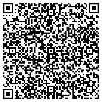 QR-код с контактной информацией организации ФЛП ЧИРВА А. В.