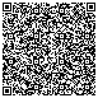QR-код с контактной информацией организации ЧОУ СОВРЕМЕННАЯ ГУМАНИТАРНАЯ АКАДЕМИЯ