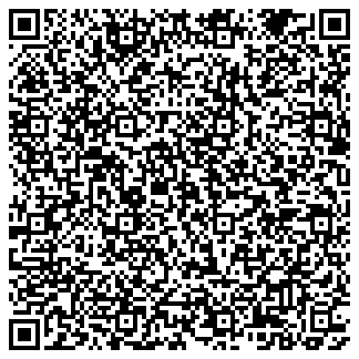 QR-код с контактной информацией организации ГИПРОМАШОБОГАЩЕНИЕ, ПРОЕКТНО- КОНСТРУКТОРСКИЙ ИНСТИТУТ, ГП