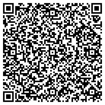 QR-код с контактной информацией организации ЧИСТЫЙ ВИД