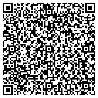 QR-код с контактной информацией организации КЛС-ГРУПП