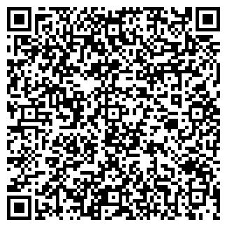 QR-код с контактной информацией организации АНИКО