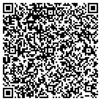 """QR-код с контактной информацией организации """"МАЛБИ"""""""