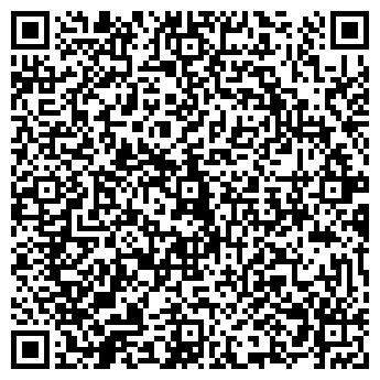 QR-код с контактной информацией организации ТД КЕРАМ-СИТИ