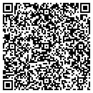 QR-код с контактной информацией организации РИЭЛТ+