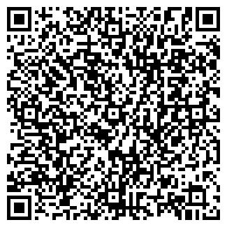 QR-код с контактной информацией организации ВАШ АГЕНТ