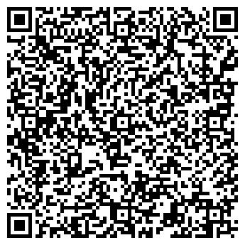QR-код с контактной информацией организации РЕАКОМ, НПЦ