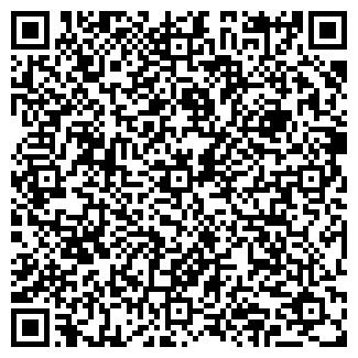 QR-код с контактной информацией организации АНИНО-ЭКСКЛЮЗИВ