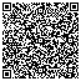 QR-код с контактной информацией организации АСК-НЕДВИЖИМОСТЬ