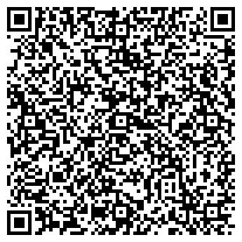 QR-код с контактной информацией организации БИ.ЭР.СИ. КОМПАНИ