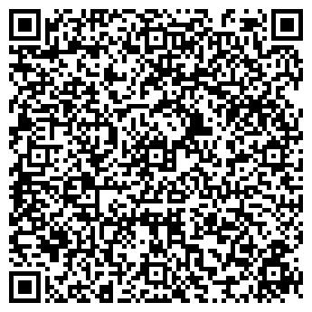 QR-код с контактной информацией организации ГИДРОМАШСТРОЙ