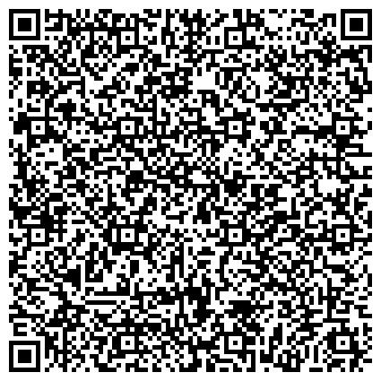 QR-код с контактной информацией организации ГП ДИНТЭМ, УКРАИНСКИЙ КОНСТРУКТОРСКО-ТЕХНОЛОГИЧЕСКИЙ НИИ ЭЛАСТОМЕРНЫХ МАТЕРИАЛОВ И ИЗДЕЛИЙ,