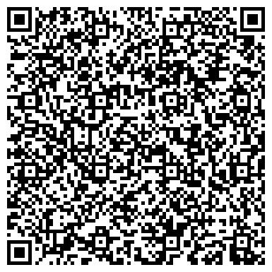 QR-код с контактной информацией организации ДНЕПРОВСКИЙ МАШИНОСТРОИТЕЛЬНЫЙ ЗАВОД, ГАХК