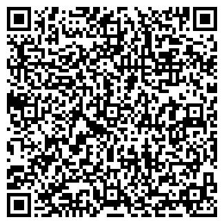 QR-код с контактной информацией организации ДАКАРА