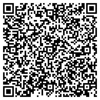 QR-код с контактной информацией организации ГОР, ПКФ