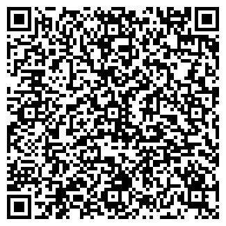 QR-код с контактной информацией организации ДИАЛОГ-М