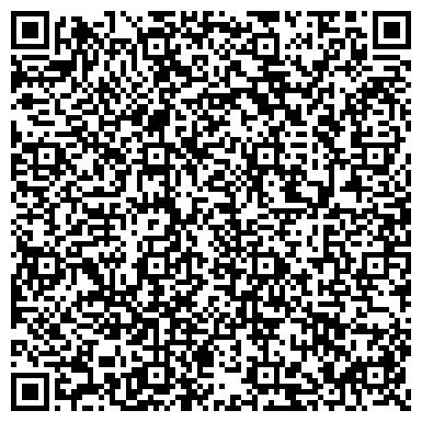 QR-код с контактной информацией организации ДЕТСТВО, ПРОИЗВОДСТВЕННО-ТОРГОВАЯ КОРПОРАЦИЯ