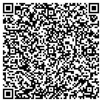 QR-код с контактной информацией организации ЭНЕРГО-ИСТА