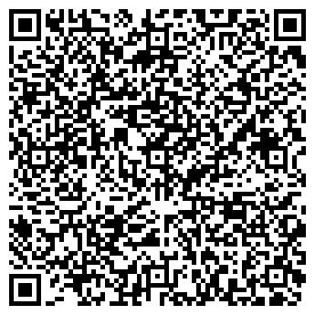 QR-код с контактной информацией организации ДОМОВЛАДЕЛЕЦ