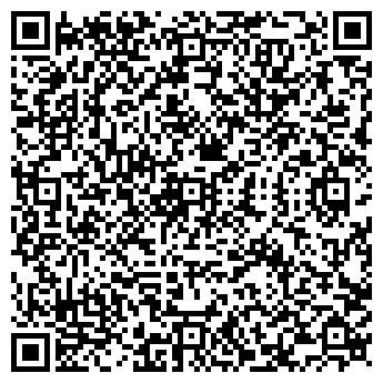 QR-код с контактной информацией организации ЛИДЕР-СИТИ