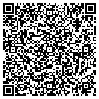 QR-код с контактной информацией организации ПОЗИТИВ
