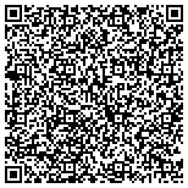 QR-код с контактной информацией организации ОПЫТНЫЙ ЗАВОД ГОСУДАРСТВЕННОГО ТРУБНОГО ИНСТИТУТА