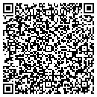 QR-код с контактной информацией организации ШКОЛА № 11