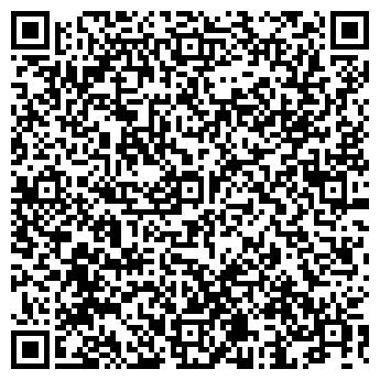 QR-код с контактной информацией организации ВЕРТИКАЛЬ, ФИРМА