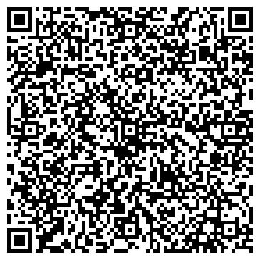 QR-код с контактной информацией организации ЛИГА РОСТ
