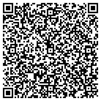 QR-код с контактной информацией организации ГЕТЬМАН