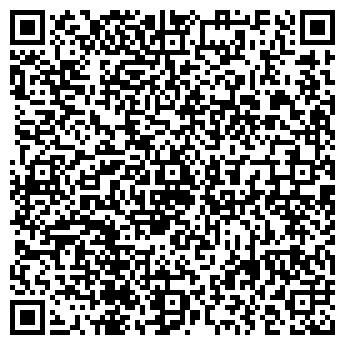 QR-код с контактной информацией организации УКРКОМПЛЕКТСТРОЙ