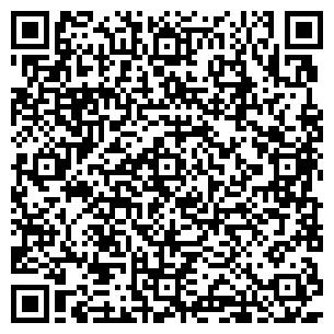 QR-код с контактной информацией организации УЮТ