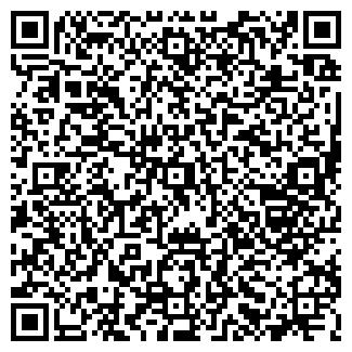QR-код с контактной информацией организации ФОРСТОР