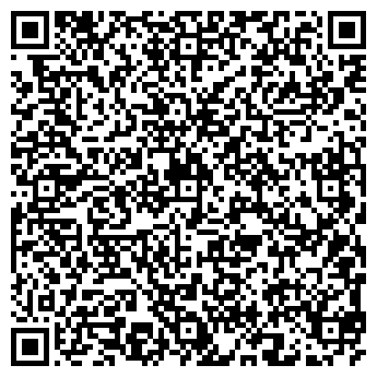 QR-код с контактной информацией организации ХОРОШИЙ ВАРИАНТ