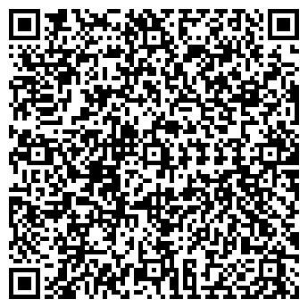 QR-код с контактной информацией организации АРТМИН