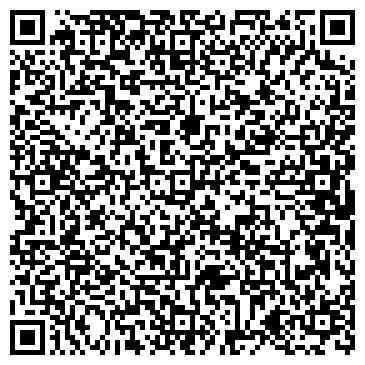 QR-код с контактной информацией организации ЦЕНТР ОБСЛУЖИВАНИЯ ОПЕРАЦИЙ С НЕДВИЖИМОСТЬЮ