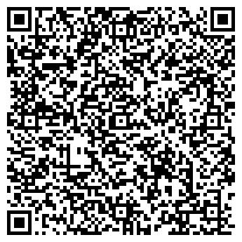 QR-код с контактной информацией организации ЧЕХОВ-ЭКСКЛЮЗИВ