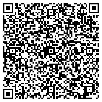 QR-код с контактной информацией организации КРИСТАЛЛ, ФИРМА