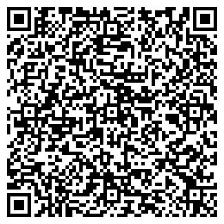 QR-код с контактной информацией организации ООО АРАТТА
