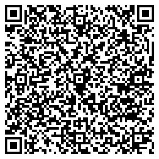 QR-код с контактной информацией организации 9 СОТОК