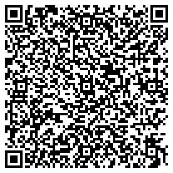 QR-код с контактной информацией организации Отдел работы с налогоплательщиками