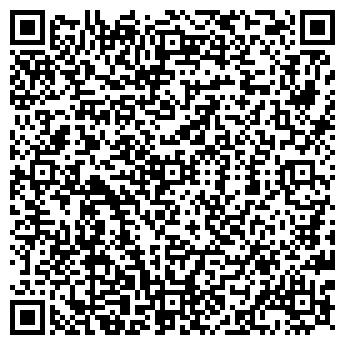 QR-код с контактной информацией организации КЛИШЕ ЧП