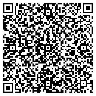 QR-код с контактной информацией организации DANYS