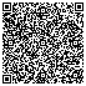 QR-код с контактной информацией организации ТЕНТМАСТЕР