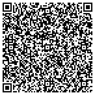 QR-код с контактной информацией организации ООО АРТ МЕТАЛЛ ТЕХНОЛОГИЯ