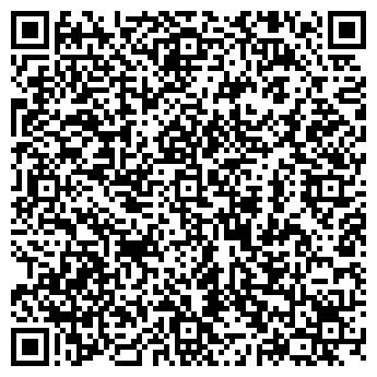 QR-код с контактной информацией организации ГЕРИОН-ВВ