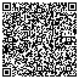 QR-код с контактной информацией организации ООО ЮС-ЛТД