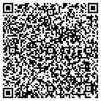 QR-код с контактной информацией организации ARCHON-WIENERBERGER