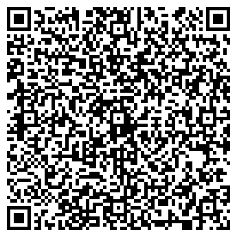 QR-код с контактной информацией организации ПИРАМИДА И К